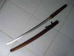 Shirasaya and Cane Katana Sword