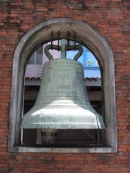 Old Cathedral Bell