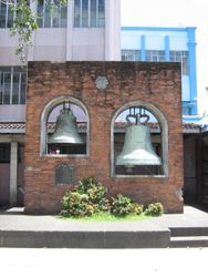 Old Cathedral Bells