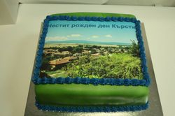 Burgaria Cake