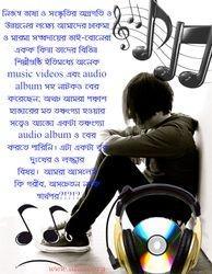 Tanchangya Music Album