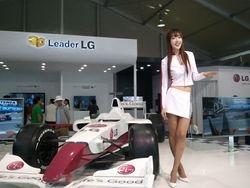 Korean GP