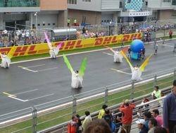Yeongam F1