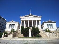 Nacionalna biblioteka Grcke