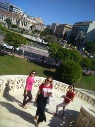 Pogled na Nacionalni Univerzite Grcke