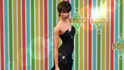 Short for the carpet