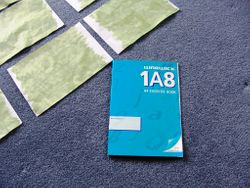 1A9 exercise book - ideal for flaxes, toi tois and cabbage tree heads