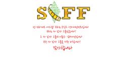 공고 (Announcement)