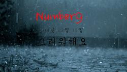 Number 9 Debut Song Teaser