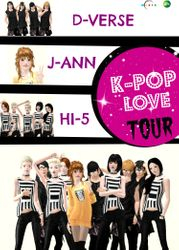 Tour poster!