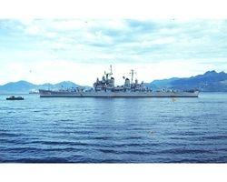 USS Saint Paul in Da Nang Harbor