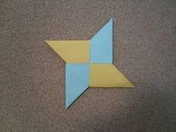 4 pointed ninja star