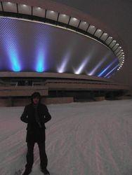 Katowice sportska hala