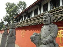 Chengdu - centralna Kina