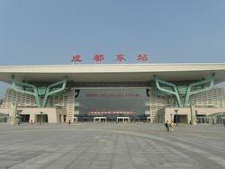 Chengdu zeleznicka