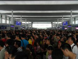 zeleznicke stanice u Kini