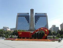 Urumqi - Zapadna Kina
