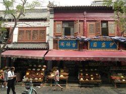 Xi'an - stara prestonica Kine