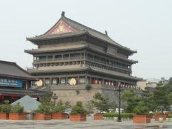 Hram bubnjeva - Xi'an