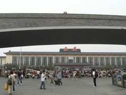 Xi'an zeleznicka