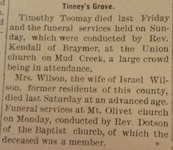 Timothy Toomay