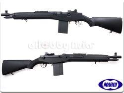 Socom Airoft M14
