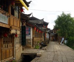 the old town of Shuhe