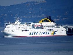 cruise liner off Saranda