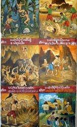 wall paintings in a wat