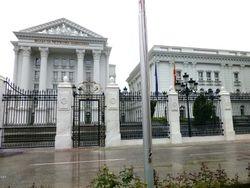 government building, Skopje