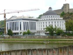 government building under construction