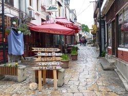 the old town (Carsija)