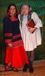 Gerda and Ugly