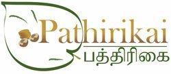 Pathirikai Logo