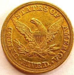 1847/7 Half Eagle, reverse