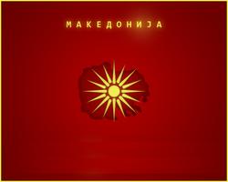 United Macedonia Map / Karta na Obedineta Makedonija