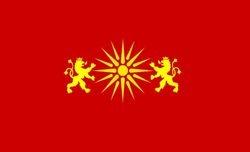 Macedonian Art - Kutlesh and Lions / Sonceto od Kutles i Lavovi