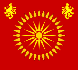 Macedonian Lions and Sun Art