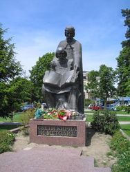 St. Cyril & St. Methodius Monument
