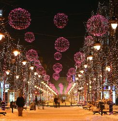 Skopje, Macedonia - Christmas