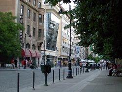 Skopje Street