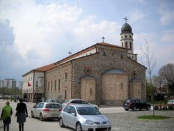 Holy Mother of God Church Skopje