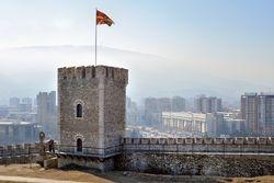 Kale Fortress - Skopje
