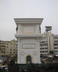 Triumphant Arch - Skopje, Macedonia