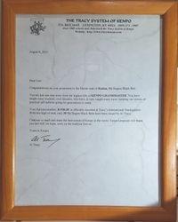 Kudan Letter