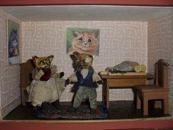 The Cat box !