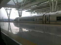 High Speed Rail Train Stopped At Hongqiao Train Station in Shanghai