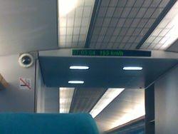 Inside Moving Maglev Train