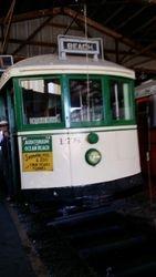 Muni Streetcar