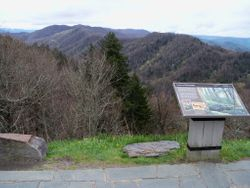 2013 Blue Ridge Parkway Tour